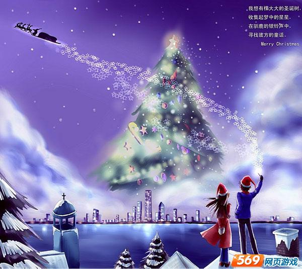 圣诞节祝福语