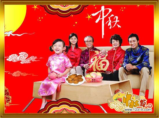 中秋节祝福短信