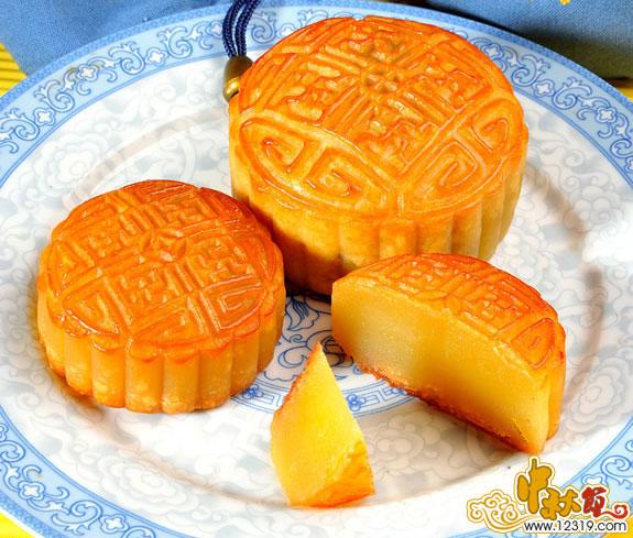 中秋节祝福语